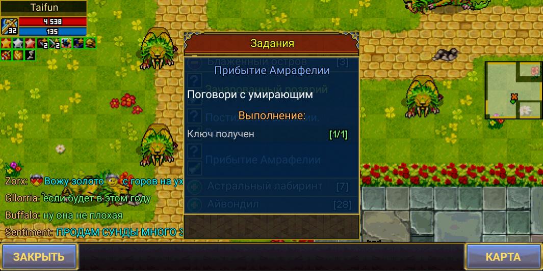 Screenshot_20200418_160311_com.aigrind.warspear.jpg