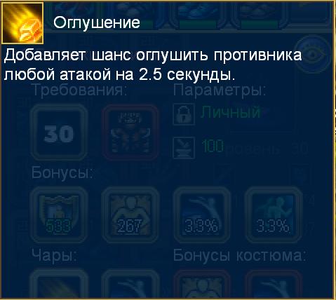 Скриншот 06-05-2020 151110.png
