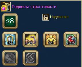 пробив_пк.png