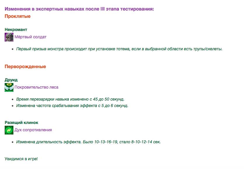 Снимок экрана 2020-05-28 в 13.20.33.png