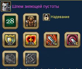 шапка_пк.png