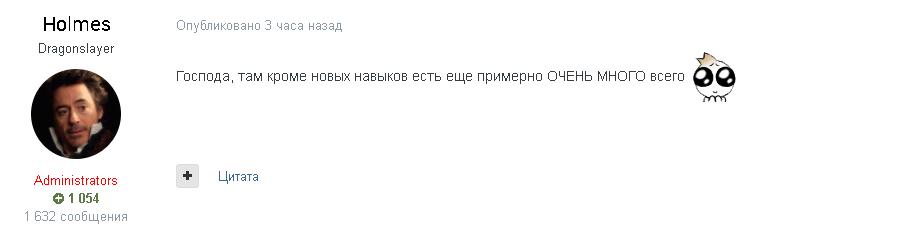 Записатийцу.PNG