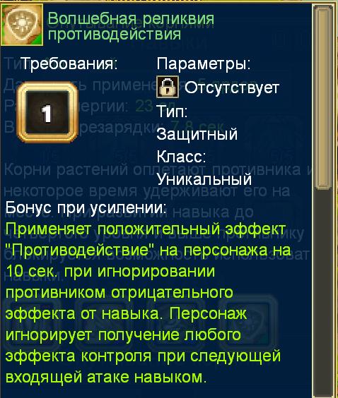 Скриншот 06-05-2020 151044.png