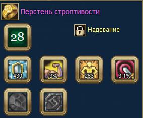 кольцо_пк.png