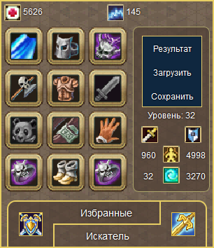 перс_крит.png