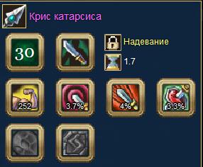 пк_30.png