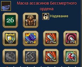 шапка_кз.png