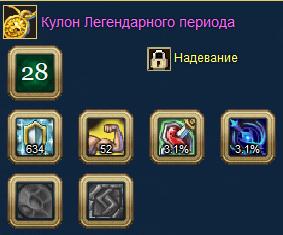 сопра_пробив.png