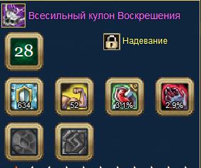 бал_пробив.png