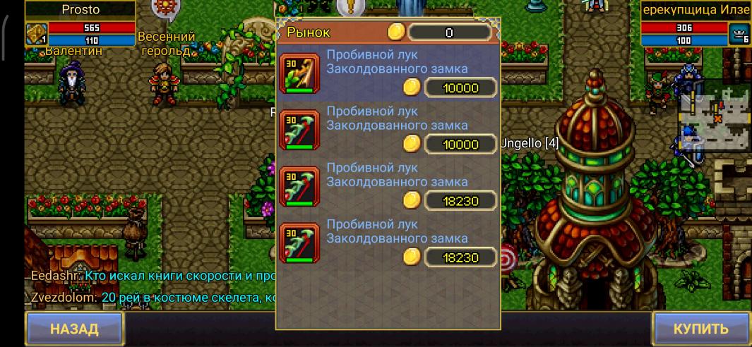 Screenshot_2020-05-05-20-01-51-777_com.aigrind.warspear.jpg