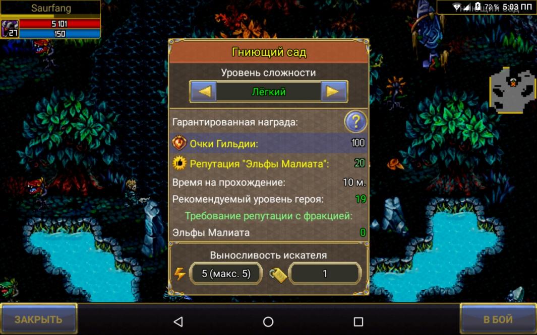 Screenshot_2020-05-28-17-03-42-324.jpeg