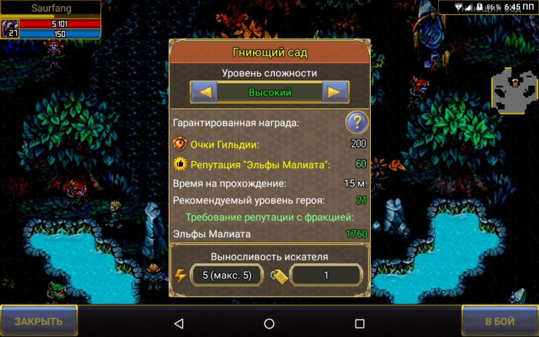 Screenshot_2020-05-28-18-45-15-887.jpeg
