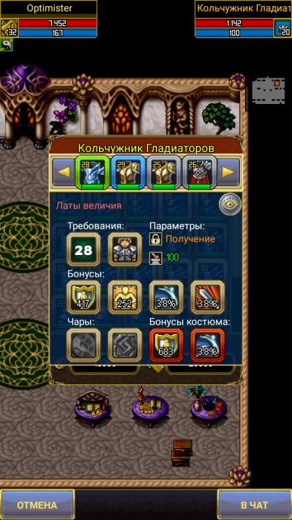 Screenshot_20200513_182331.jpg
