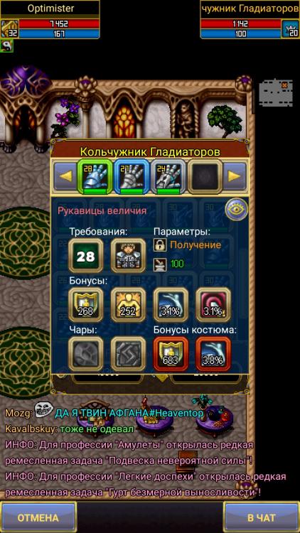 Screenshot_20200513_182346.jpg