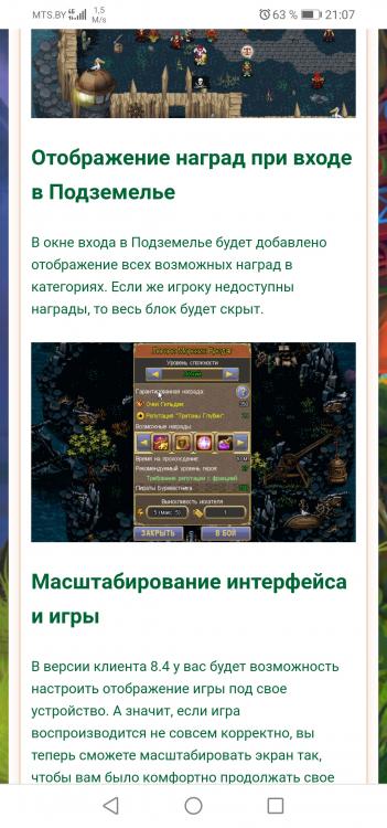 Screenshot_20200524_210704_com.android.chrome.thumb.jpg.82d24c56e3a16bd720d3acdd3e6ca181.jpg