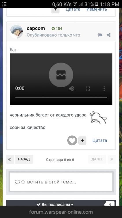 Screenshot_20200528-131848.png