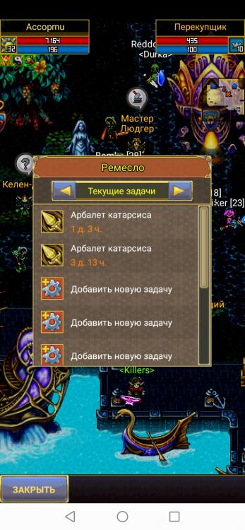 Screenshot_20200531_153238_com.aigrind.warspear.jpg