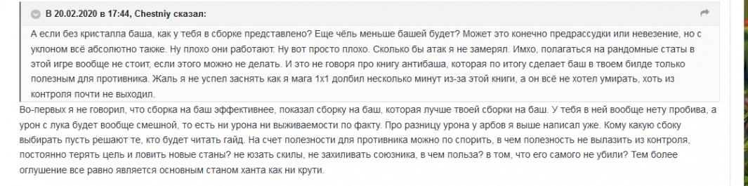 баш.PNG