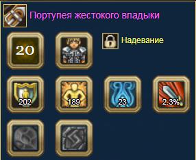 фыткепыв5.PNG