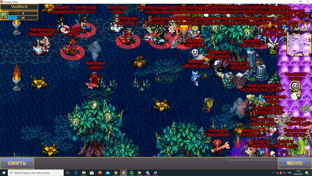 Снимок экрана (1).png