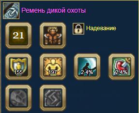 увкеор2.PNG