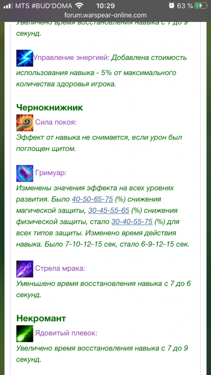 23BDFC10-C118-4333-BFFC-9266099F0BB2.png