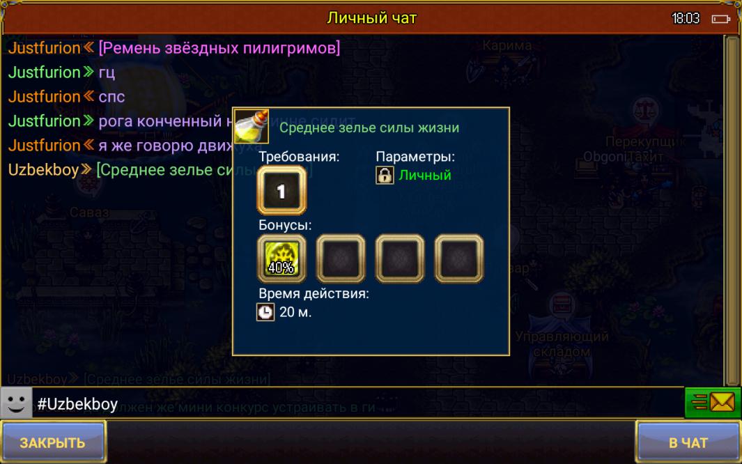 Screenshot_2020-06-30-18-03-09.png