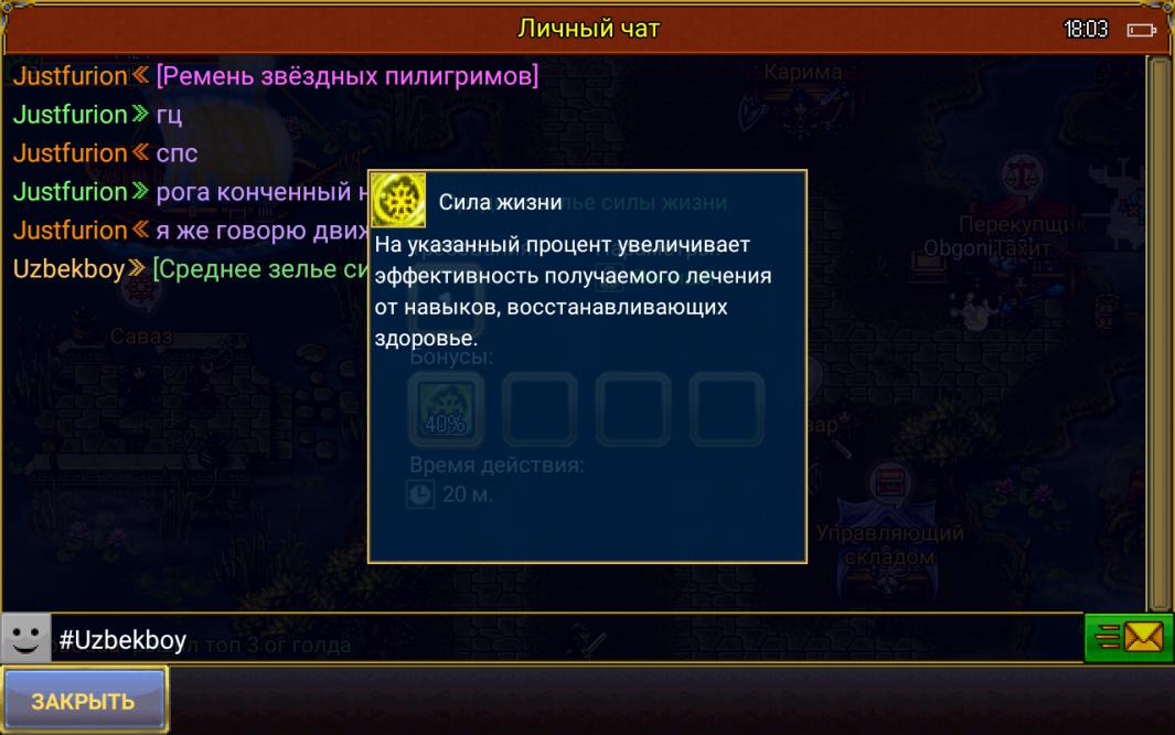 Screenshot_2020-06-30-18-03-13.png