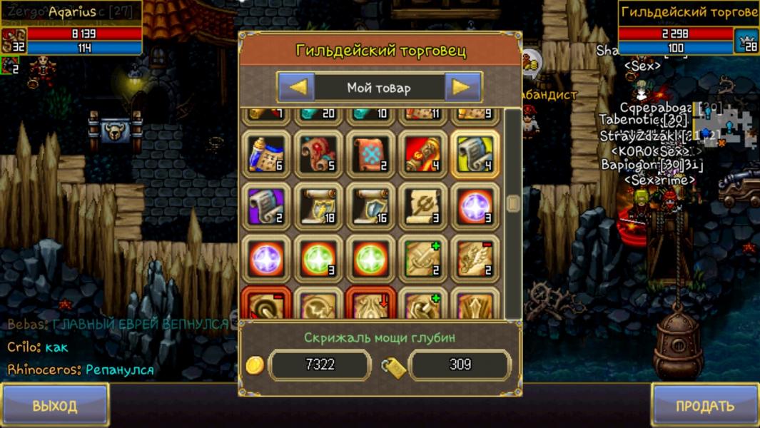 Screenshot_20200611-183356.jpg