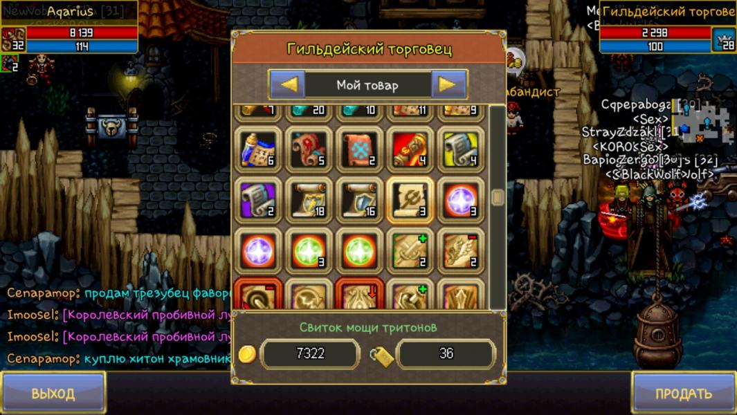 Screenshot_20200611-183415.jpg