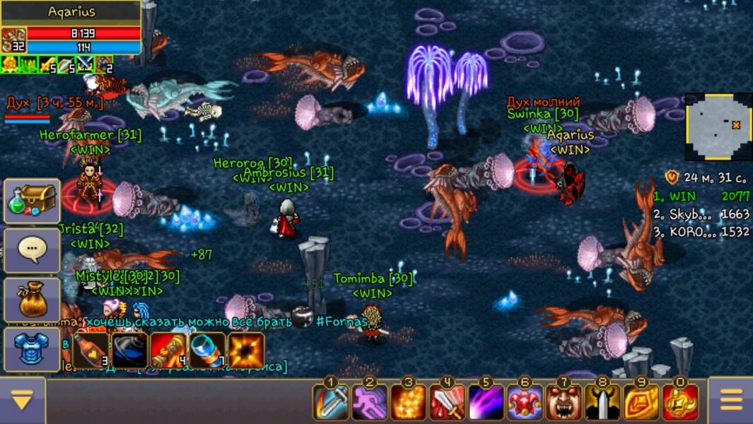 Screenshot_20200611-190531.jpg