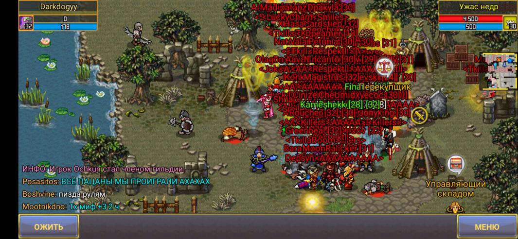 Screenshot_20200710-184931_Warspear Online.jpg