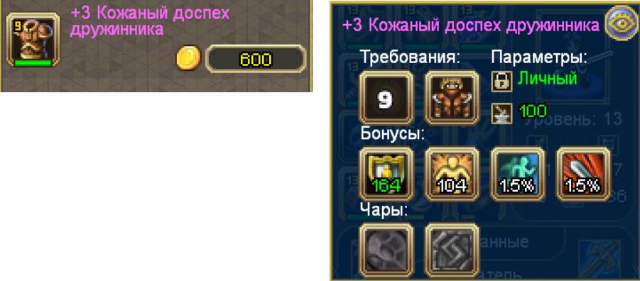 кожан дру++++.png