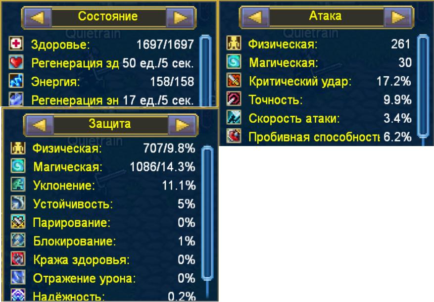 статыыыыы.png