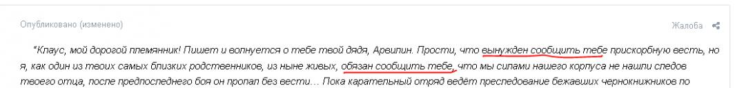 Записатицц.PNG