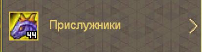 535049044_.PNG.fa82ef62cdd7689323de7324516f44e4.PNG