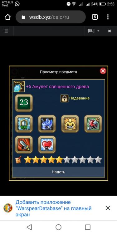 IMG-20200725-WA0018.jpg