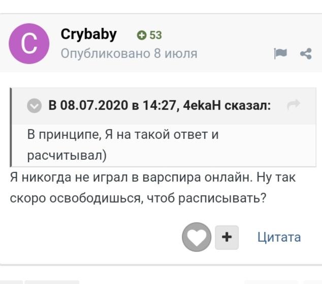 IMG_20200724_000504.jpg