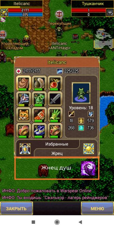 PicPlus_1595833428873.thumb.jpg.dcedb3951dfb31dc894022b2629ae027.jpg