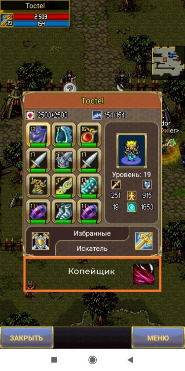 PicPlus_1595835125353.thumb.jpg.ee1ab558609297d00e7919f21b9427e4.jpg