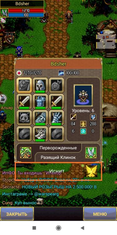 PicPlus_1595838200089.thumb.jpg.fb89e605953ce669e79f587d097f72ba.jpg