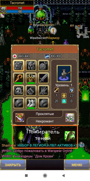 PicPlus_1595845993552.thumb.jpg.f53116f27f6b8185fc3445286d83a5df.jpg