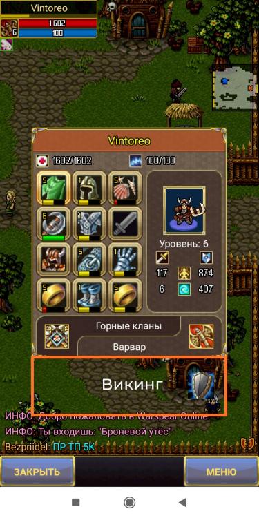 PicPlus_1595847114383.thumb.jpg.401fca4c4eb85acd55596347c9425714.jpg