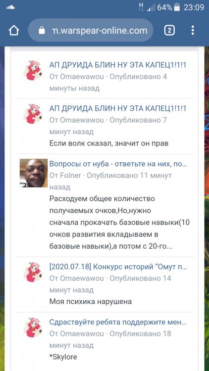 Polish_20200723_231052120.png