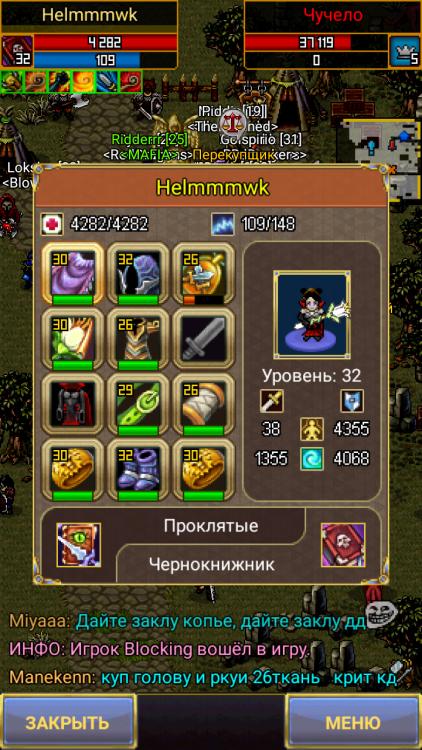 Screenshot_2020-07-02-15-53-44.png