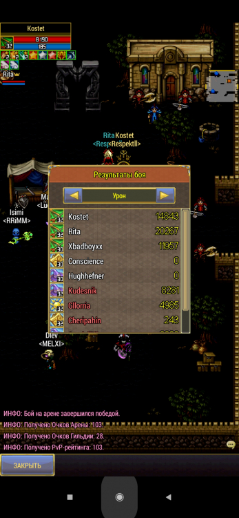 Screenshot_2020-07-11-10-20-01-421_com.aigrind.warspear.jpg