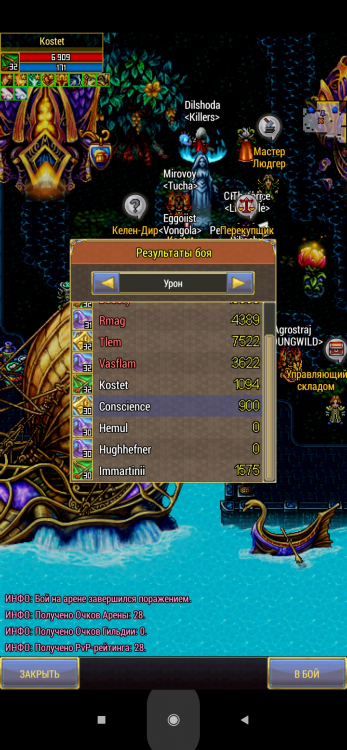 Screenshot_2020-07-12-15-19-39-710_com.aigrind.warspear.jpg