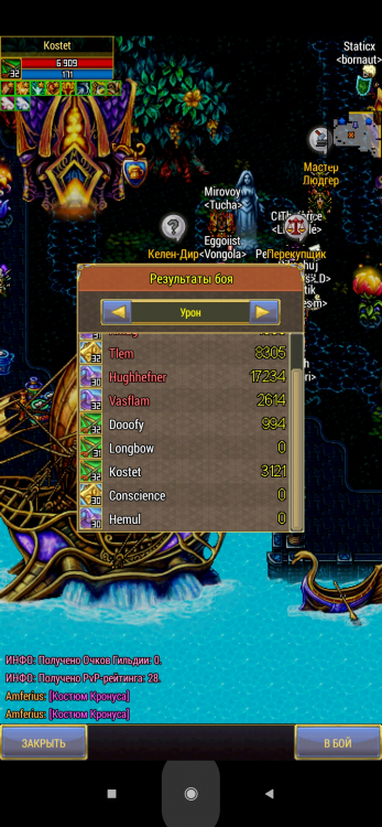 Screenshot_2020-07-12-15-20-49-932_com.aigrind.warspear.jpg