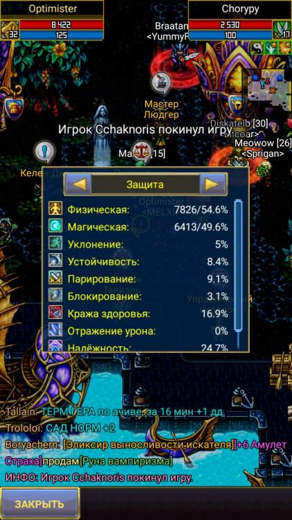 Screenshot_20200702_161638.jpg