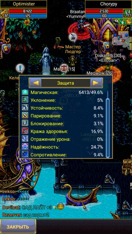 Screenshot_20200702_161644.jpg